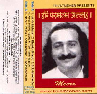 Hari PArmatma Allah Audio CD of Meher Baba Aarti, Meher Chalisa and Songs by Meera Kale and Group